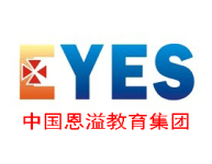汕頭市潮陽恩溢學校