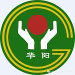 广州市番禺区华阳学校