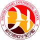新田德恒實驗學校