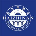 昌江海之南实验学校