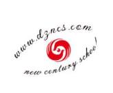 四川省达州市新世纪学校