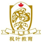 重庆枫叶国际学校