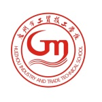 惠州市工贸技工学校