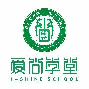 义乌市爱尚校外教育辅导站有限公司
