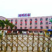 惠州市惠阳区朝晖学校