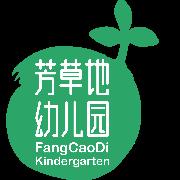 广州市荔湾区芳草地幼儿园