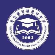寿县淮安中学