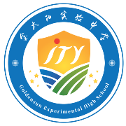 赣江新区金太阳实验中学(衡水中学江西分校)