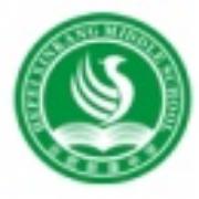 合肥新康中学