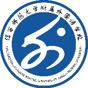 南昌市新建城江西师范大学附属外国语学校