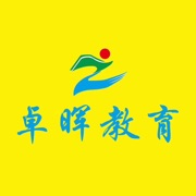 中山市卓晖教育培训中心有限公司