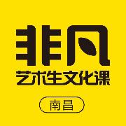 南昌小凡文化传媒有限公司