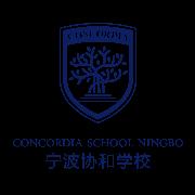宁波协和学校(筹)