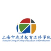 上海市成才教育进修学院