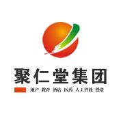 江西聚仁堂实业发展集团