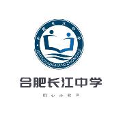 合肥长江中学
