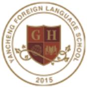盐城外国语学校