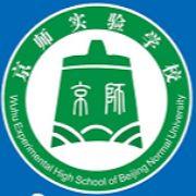 芜湖京师实验学校