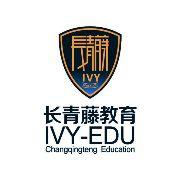 忻州市忻府区长青藤教育学校有限公司