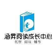 广州涵昇教育咨询有限公司