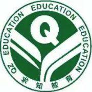 广州花都区求知教育