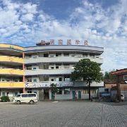 肇庆四会翰林实验学校