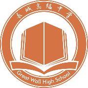 保定市愛和城高級中學