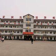 安徽霍邱礦區學校