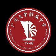 广州大学附属中学花都实验学校