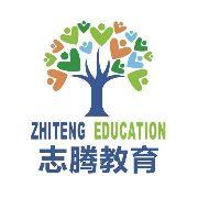杭州志腾培训学校有限公司