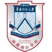 华南师范大学附属电白学校