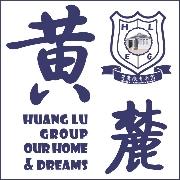 北京新黄麓学校