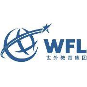 上海均瑶世外教育科技(集团)有限责任公司
