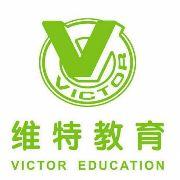 湛江维特教育