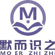 上海默之文化傳播有限公司
