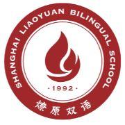 上海市民办燎原双语高级中学