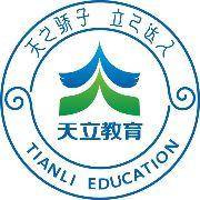 洋县实验学校