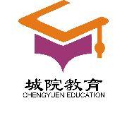 深圳城院教育培训中心有限公司