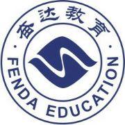 深圳市奋达职业技术学校