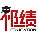 杭州祁绩教育培训学校