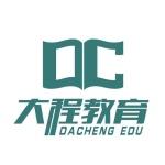 长沙县大程教育培训学校有限公司